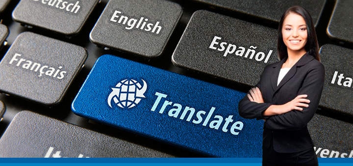 ¿Traducción automática o Empresas de Traducción?
